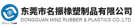 Ming Zhen Rubber Products